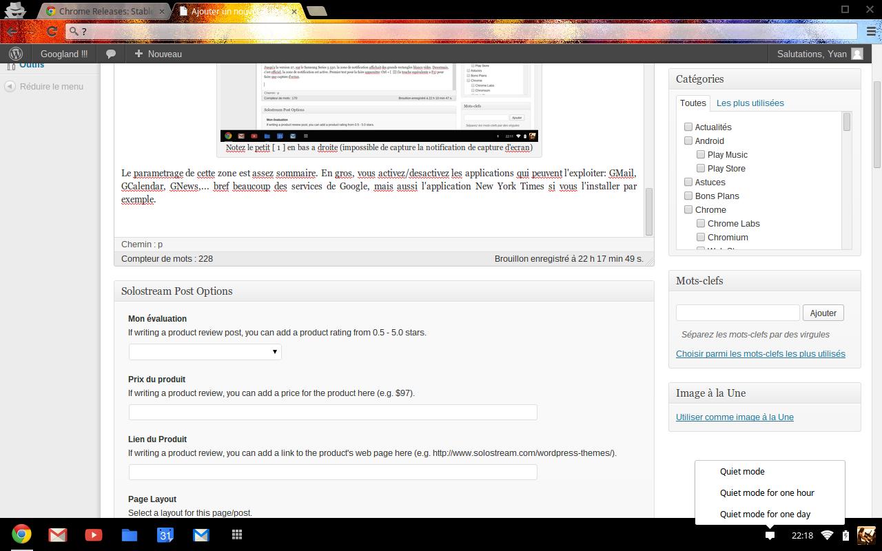 Screenshot 2013-07-11 at 22.18.24