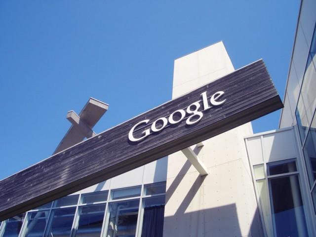 google-office-e1335301893666