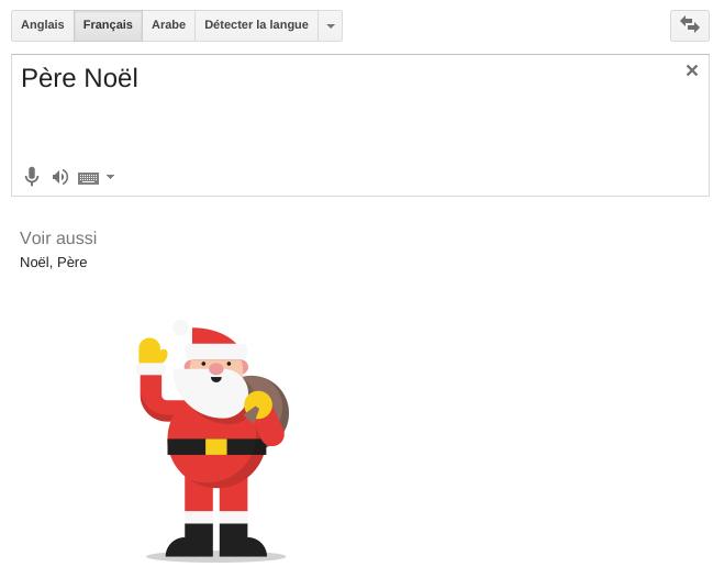 Screenshot 2014-12-25 at 23.36.37