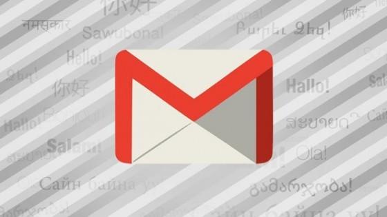 Gmail-560x315